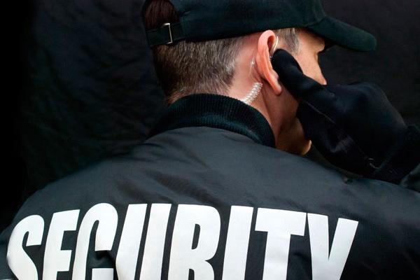 ARMA Sécurité & Sûreté agent de sécurité